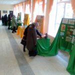 «Пластилиновая игра» онлайн выставка