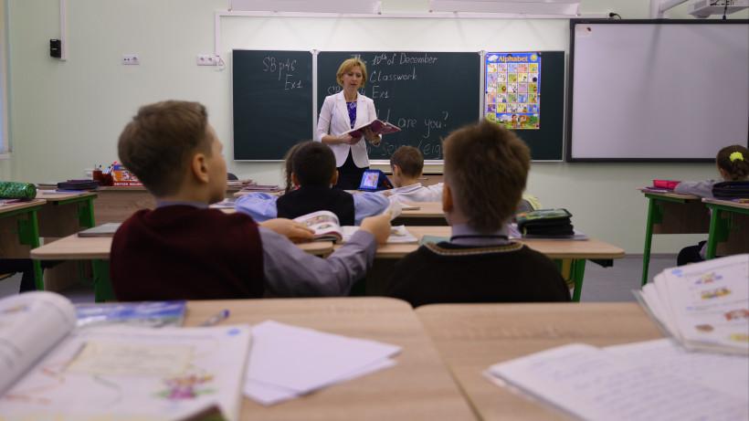 Почти 40 педагогов отобрали для участия в программе «Земский учитель» в Подмосковье