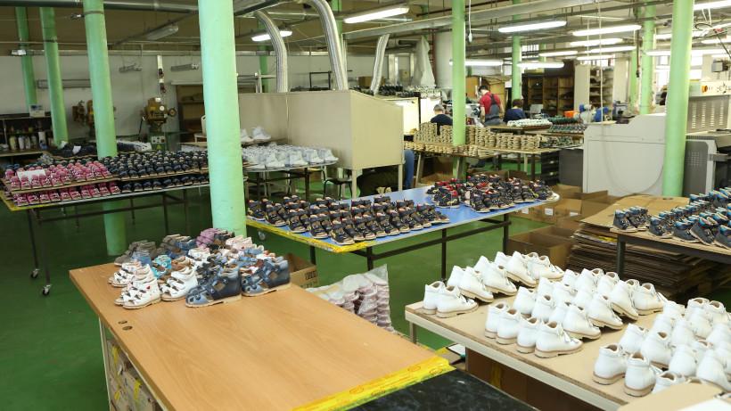 Подмосковным производителям одежды, мебели и других товаров доступны льготные кредиты