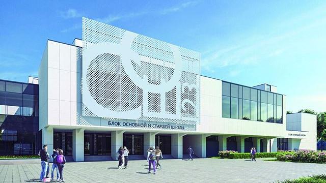Подрядчика для строительства школы определили в городском округе Красногорск
