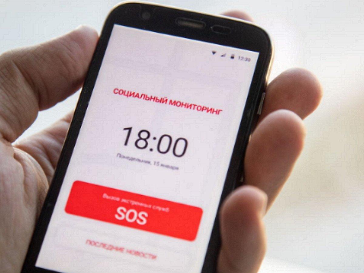 Пользователям «Социального мониторинга» выписали штрафов более чем на 200 млн рублей