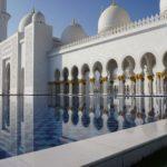 Познавательный час онлайн «Рамадан – месяц добрых дел»