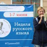 Программа «Неделя русского языка. #В_неводе»