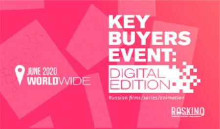 Пройдет пресс-конференция, посвященная международному онлайн-рынку аудиовизуального российского контента Key Buyers Event: digital edition