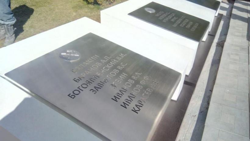 «Россети Московский регион» обновили подшефные памятники к Дню Победы