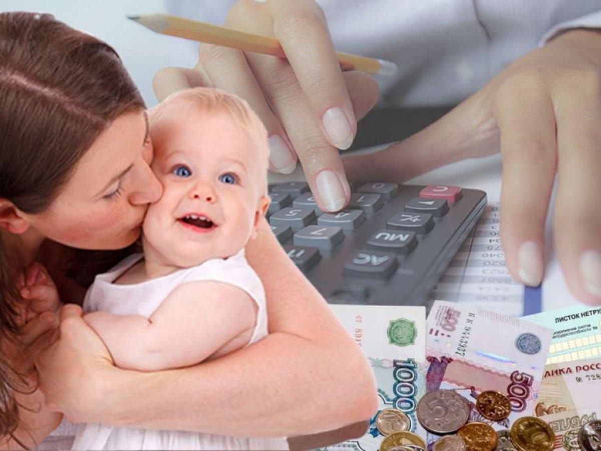 Россияне могут остаться без выплат на детей от 3 до 7 лет из-за прошлых доходов