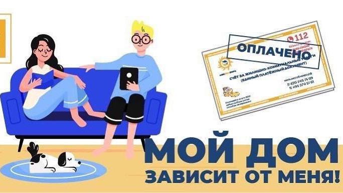 Сформированные до 1 апреля задолженности за капремонт подлежат оплате жителями Подмосковья