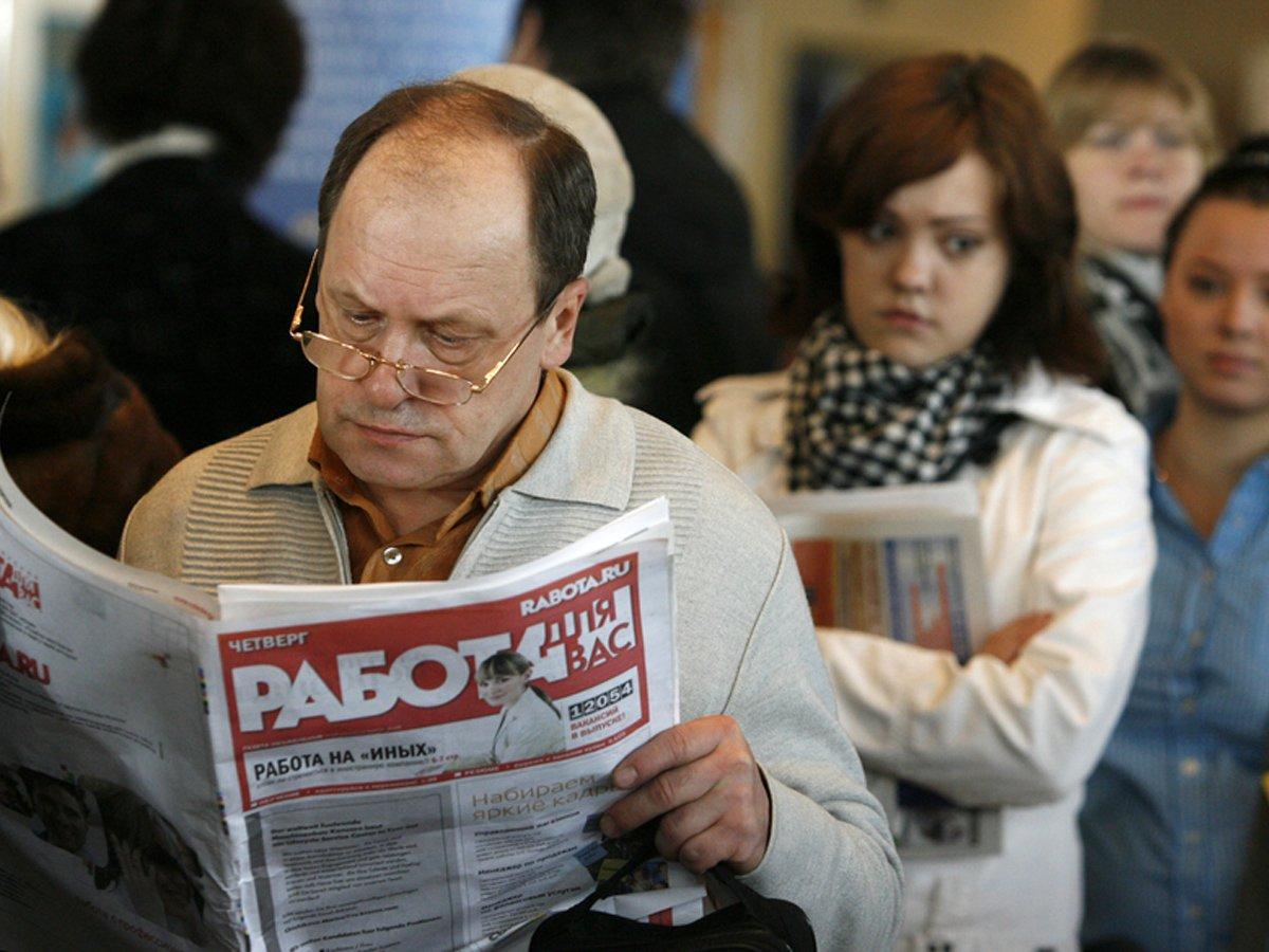 СМИ: Минтруда хочет ввести сбор с зарплат «на безработицу»