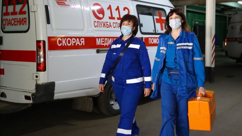 Стали известны округа‑лидеры Московской области по новым выявленным случаям Covid‑19