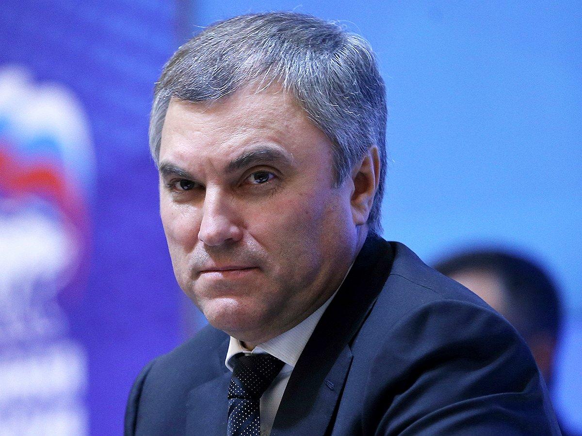 The Insider: спикер Госдумы Володин женился и получил квартиру за полмиллиарда рублей