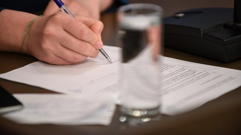 Учителя Подмосковья могут подать документы на соципотеку до 15 июня