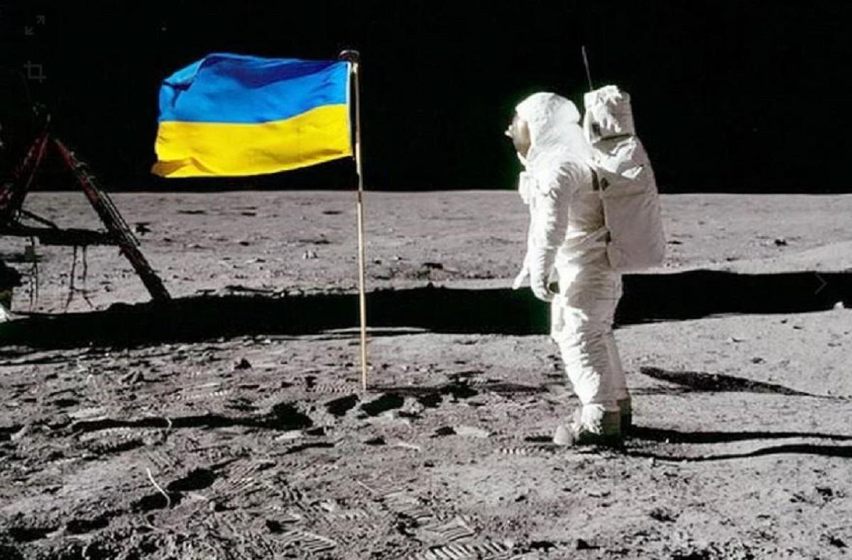 украина космос
