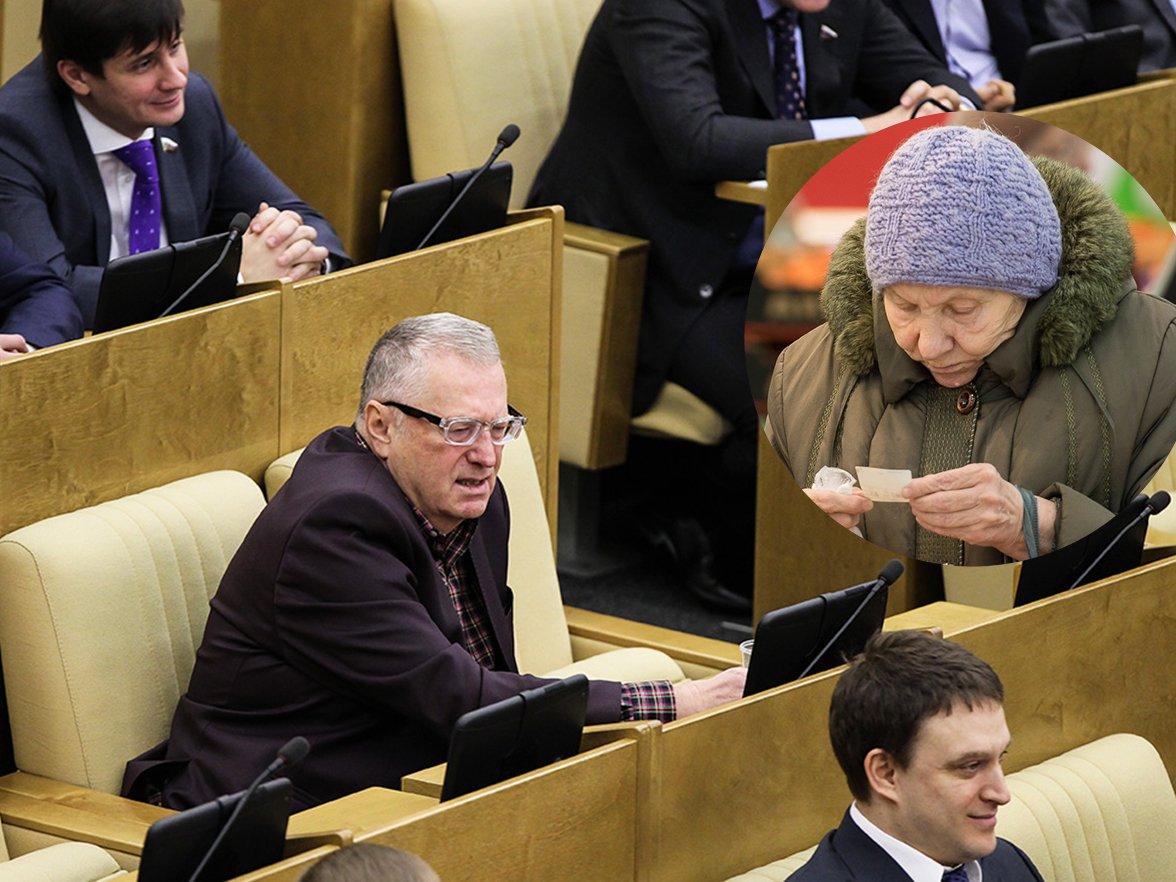 В Госдуме предложили снизить возраст начисления надбавки к пенсии до 75 лет