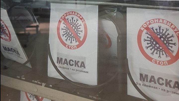 Вендинговые автоматы по продаже масок появились на 11 автовокзалах Подмосковья