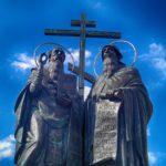 Викторина «Славянская письменность и культура»
