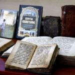 Виртуальная выставка «К истокам славянской письменности»