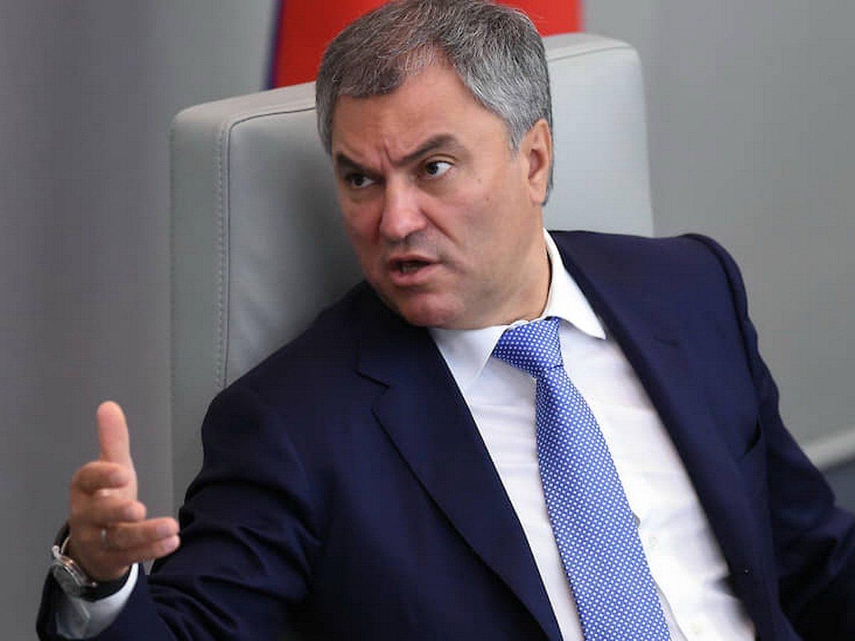 Володин рассказал о тяжелой форме коронавируса у двух депутатов