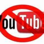 В России требуют запретить YouTube