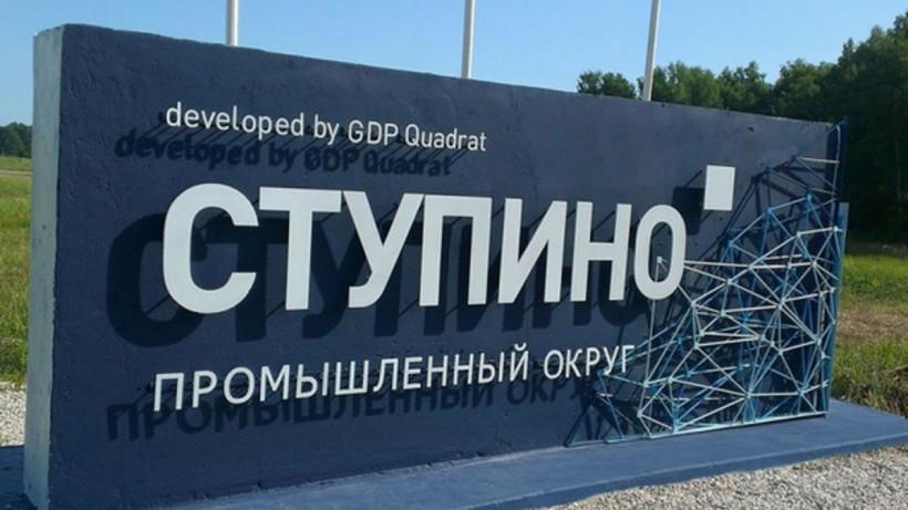 Завод по производству сиропов и топпингов появится в Подмосковье