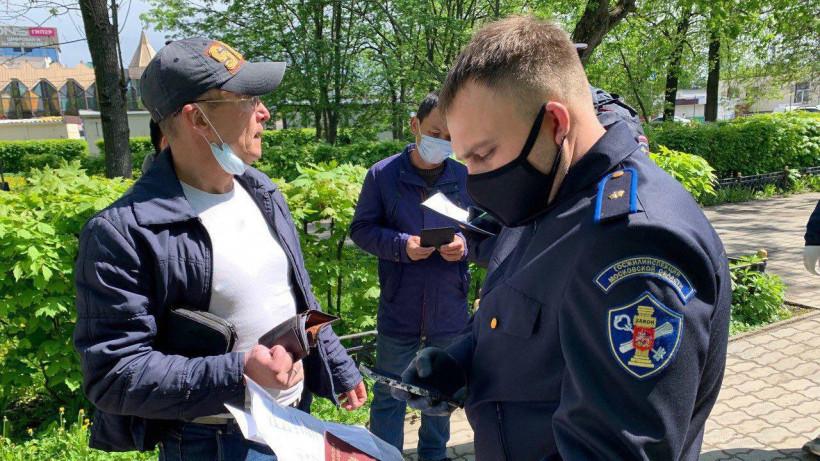 Жилищные инспекторы Подмосковья оштрафовали 46 нарушителей самоизоляции