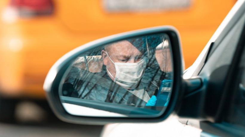 Жителей Московской области начнут штрафовать без масок в общественных местах