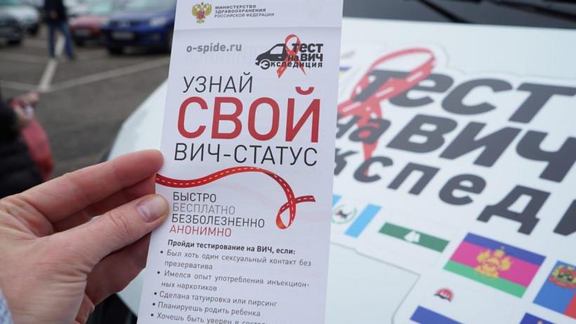 Акция по бесплатному анонимному тестированию на ВИЧ стартует в Подмосковье 3 июля