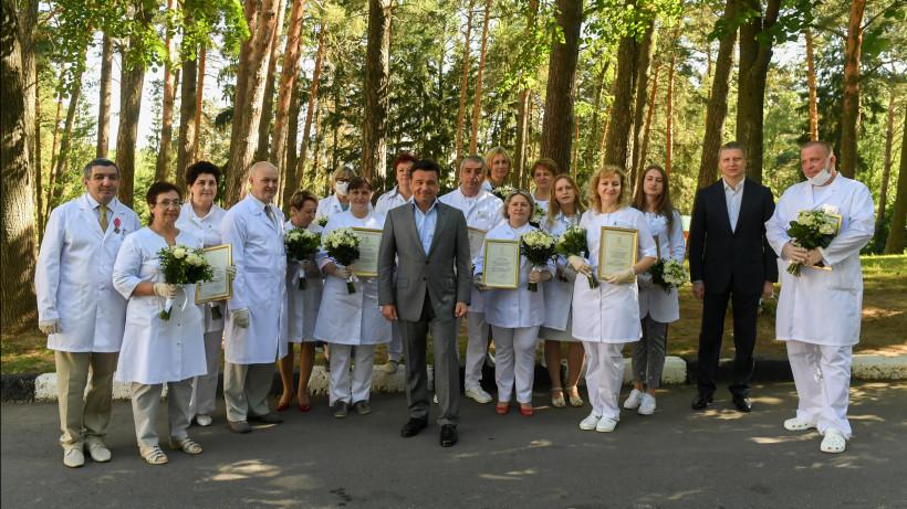 Андрей Воробьев наградил сотрудников Звенигородского клинического центра
