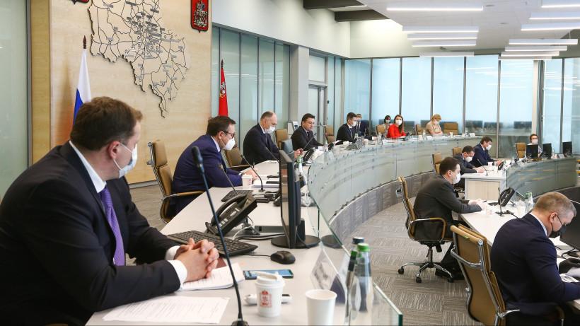 Андрей Воробьев провел совещание с главами муниципалитетов в формате видеоконференции