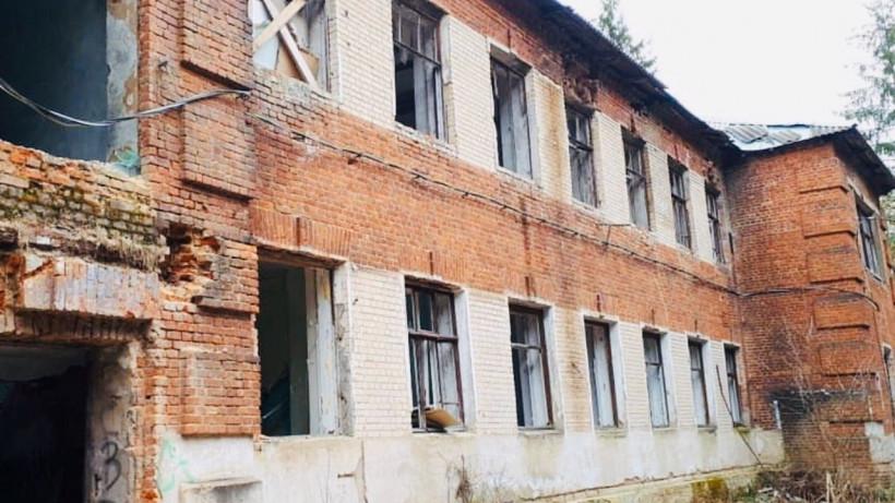 Аварийное здание бывшего хирургического отделения снесли в городском округе Клин