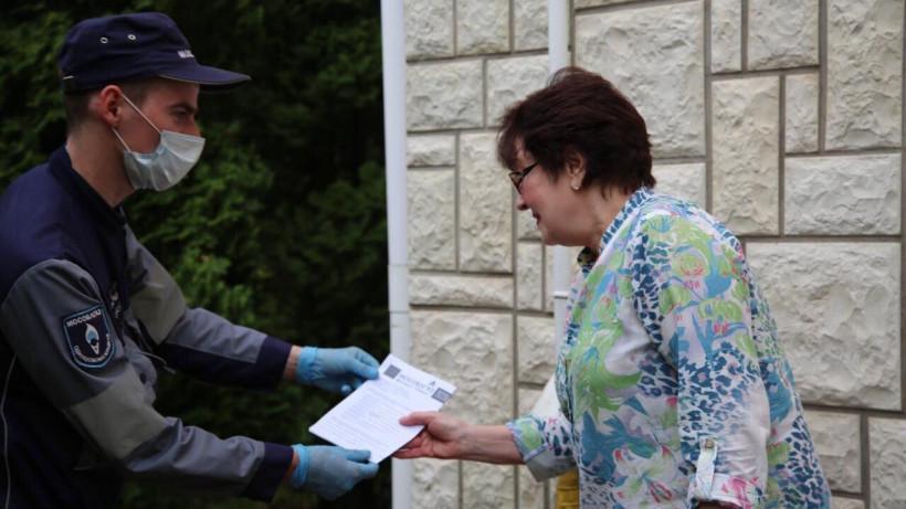 Более 1 тыс. жителей региона присоединились к акции Мособлгаза для старшего поколения