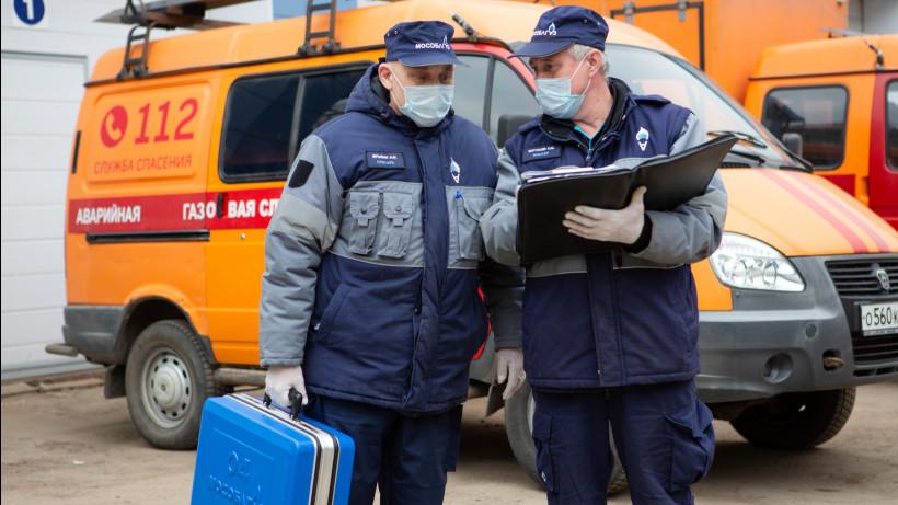 Более 2 тыс. жителей Подмосковья провели техобслуживание газового оборудования по акциям