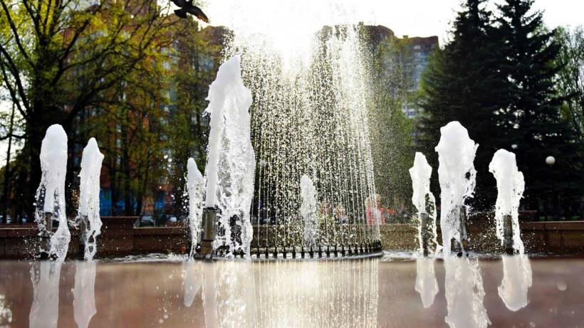 Более 200 фонтанов запустили в Подмосковье 1 июня