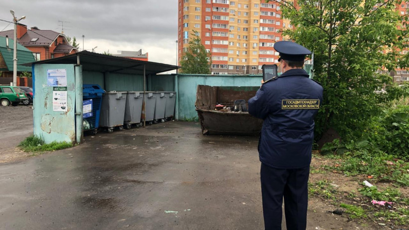 Более 40 нарушений в содержании контейнерных площадок выявили в Подмосковье за неделю