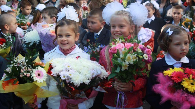 Более 76 тыс. детей зачислили в первый класс в Подмосковье