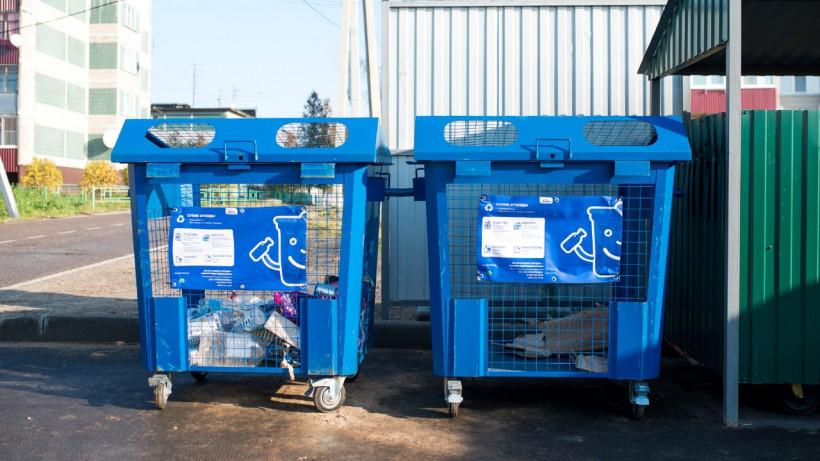 Более тысячи договоров на вывоз мусора заключили юрлица в Подмосковье за неделю