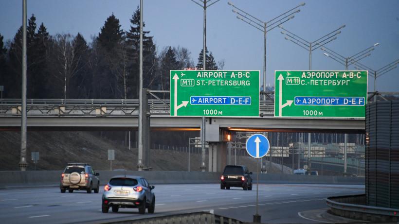 Число автомобилей в Подмосковье выросло на 44% по сравнению с апрелем