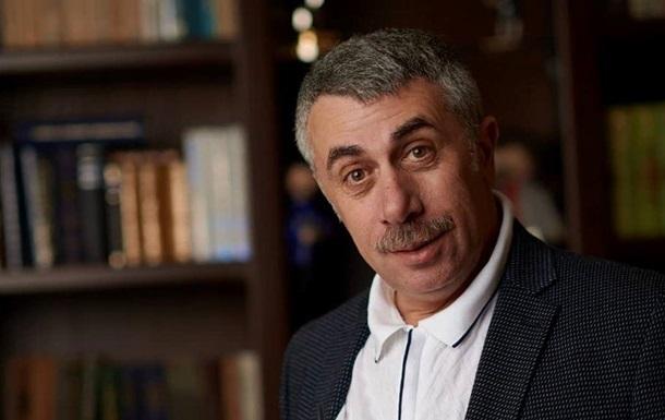 Доктор Комаровский дал совет переболевшим коронавирусной инфекцией