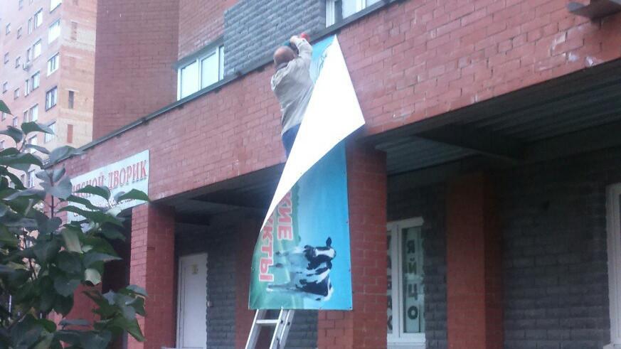 Двадцать нарушений в рекламных конструкциях устранили благодаря Госадмтехнадзору региона