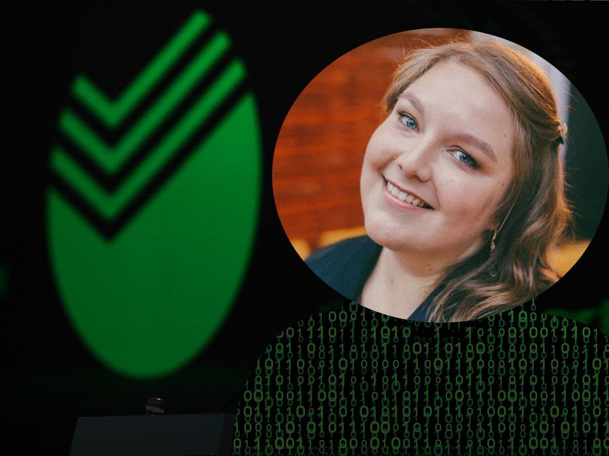 Екатеринбурженка пожаловалась на новое мошенничество от имени Сбербанка
