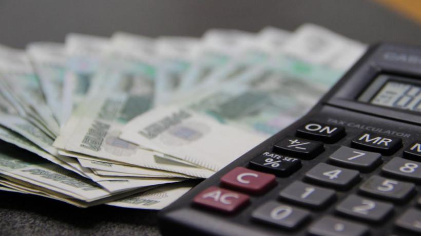 Фонд микрофинансирования Московской области выдал 55 займов на 110 млн рублей