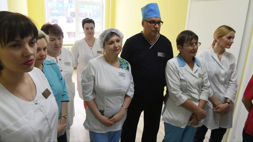 Глава Минздрава региона отметила, что подмосковные медики отлично справляются с работой