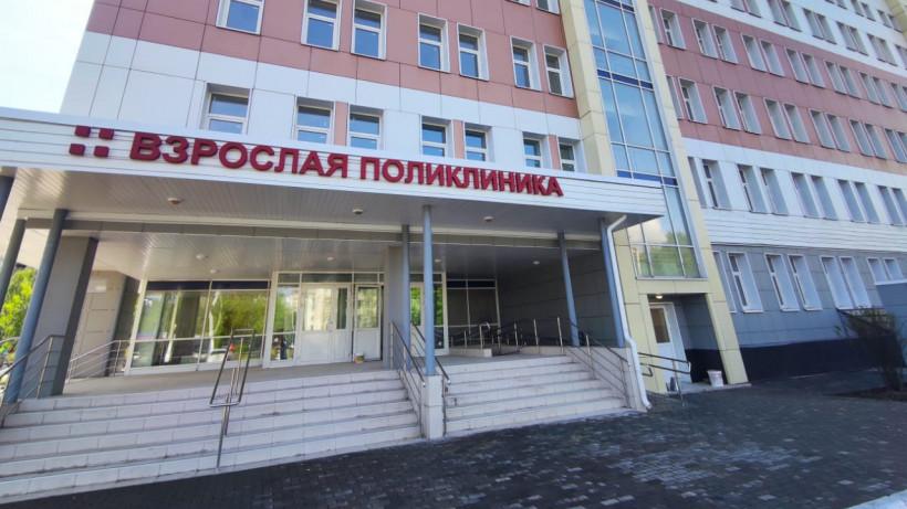 Поликлиника в Подольске