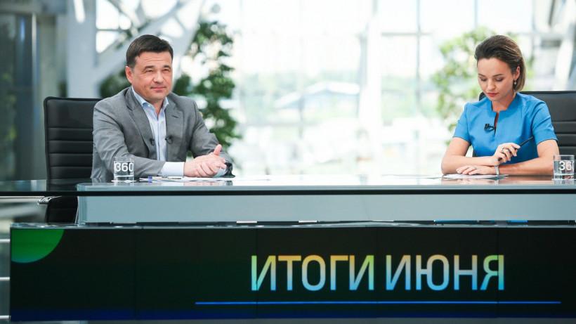 Губернатор подвел итоги июня в эфире телеканала «360»