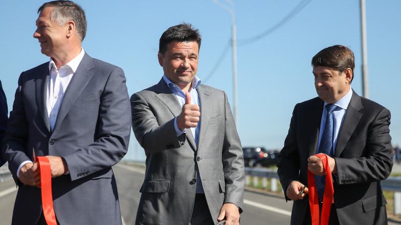Губернатор принял участие в открытии участка ЦКАД от Можайского до Новорижского шоссе