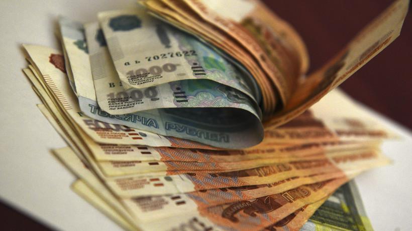 Как малоимущим в Подмосковье получить государственную социальнуювыплату