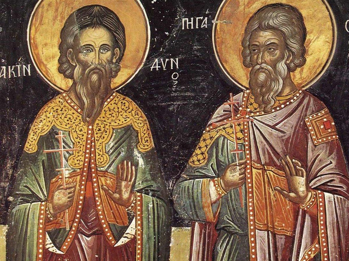Какой сегодня праздник: 16 июня 2020 года отмечается церковный праздник Мокий и Марк, Стожары