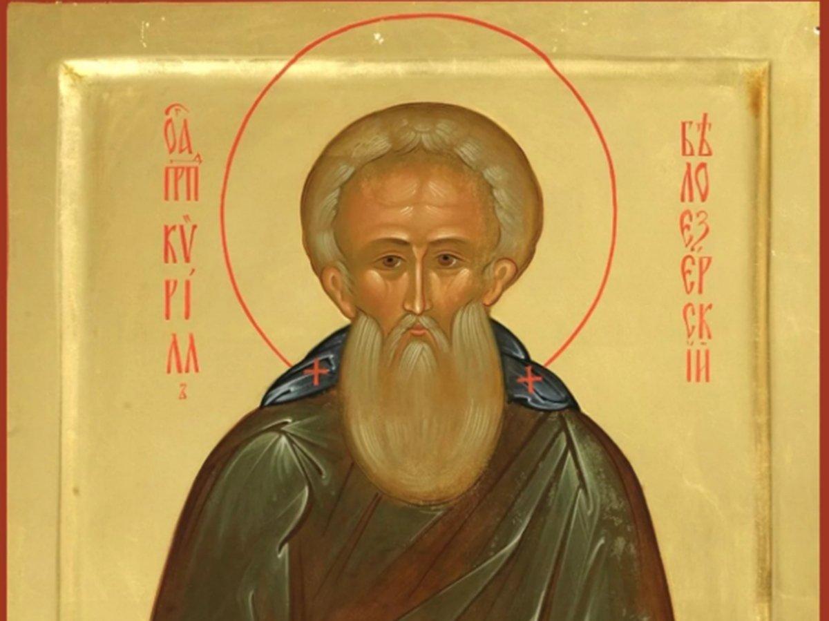 Какой сегодня праздник: 22 июня 2020 года отмечается церковный праздник Кириллов день
