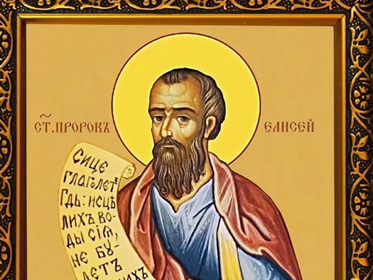 Какой сегодня праздник: 27 июня 2020 года отмечается церковный праздник Елисей Гречкосей