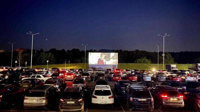 Кинопаркинги продолжают работу в Московской области
