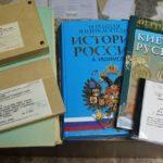 Книжная выставка «Крещение Руси»
